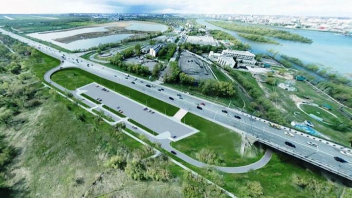 Омская мэрия заказала проект строительства развязки, ради которой уменьшили Парк Победы