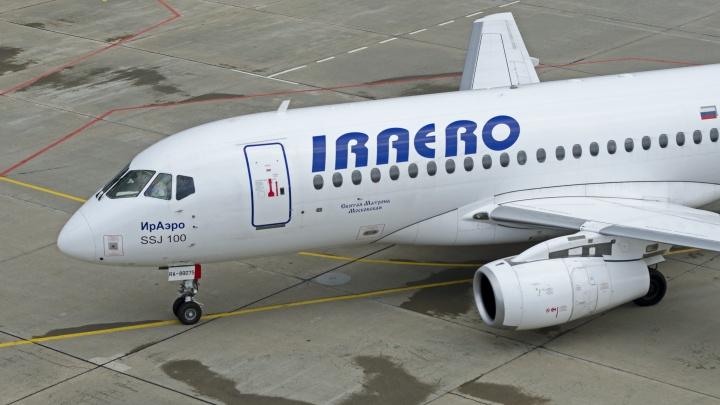 В 2021 году из Самары пустят прямые авиарейсы в Париж