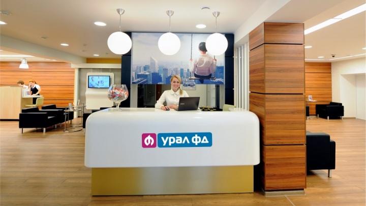Рейтинговое агентство НКР присвоило банку «Урал ФД» кредитный рейтинг BBB-.ru со стабильным прогнозом
