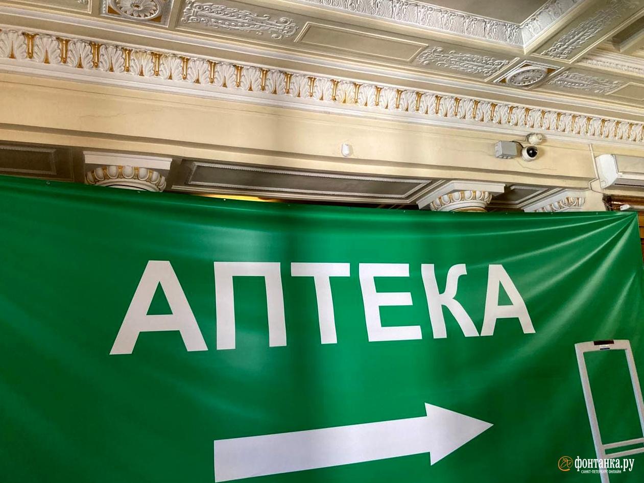 автор фото Евгения Горбунова / «Фонтанка.ру»