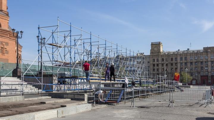 Снесли исторический гранит, чтобы каждый год тратить деньги? В Волгограде собирают трибуны на День Победы