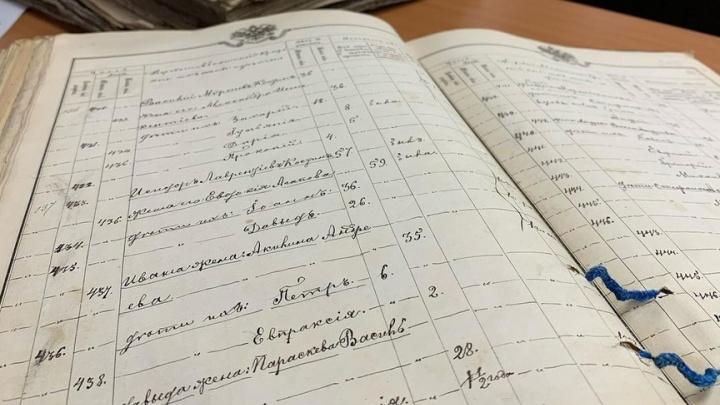 ПФР и ЗАГСы уничтожают архивные документы умерших участников Великой Отечественной войны