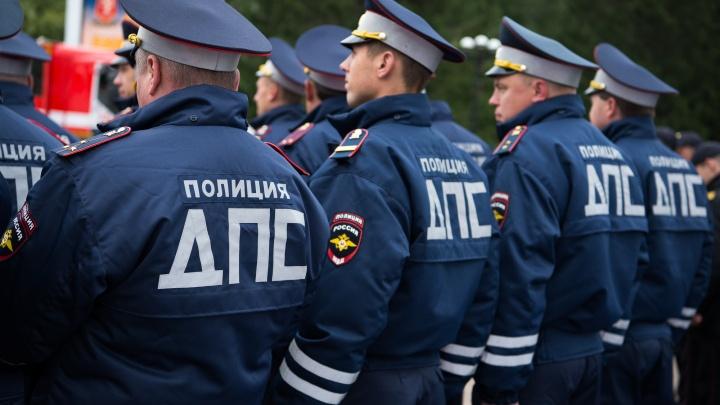 На Урале инспектор ДПС придумывал нарушения у пешеходов и сам платил за них штрафы