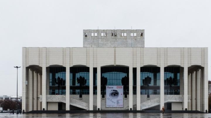 Минтербез Прикамья: в воскресенье ограничат доступ на площадь перед Театром-Театром