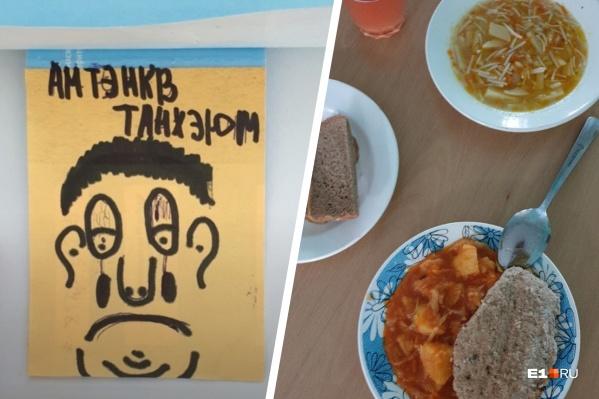 На бумажке слева написано: «Я хочу есть»