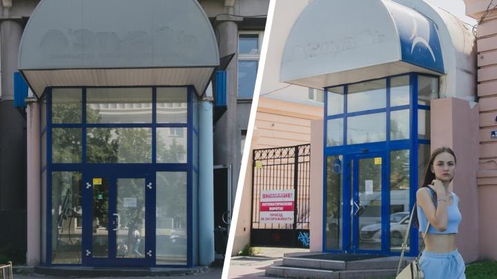 Тени исчезают в полдень. Почему крупная сеть парфюмерии и косметики закрыла два магазина в Челябинске