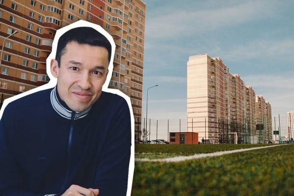 Ильдар Хусаинов рассказал, какие факторы оказали влияние на рынок недвижимости — среди них отказ от походов в кафе и количество поездок на такси