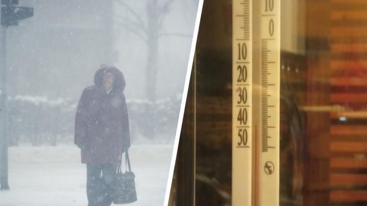 В Новосибирскую область пришли морозы -40градусов