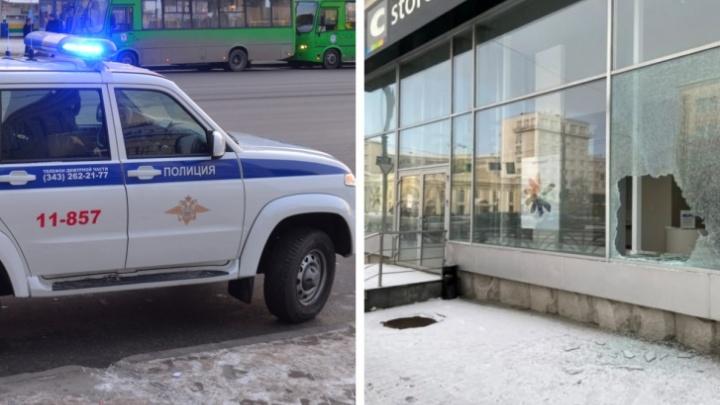 В Екатеринбурге поймали преступника, который обокрал магазин электроники в самом центре города