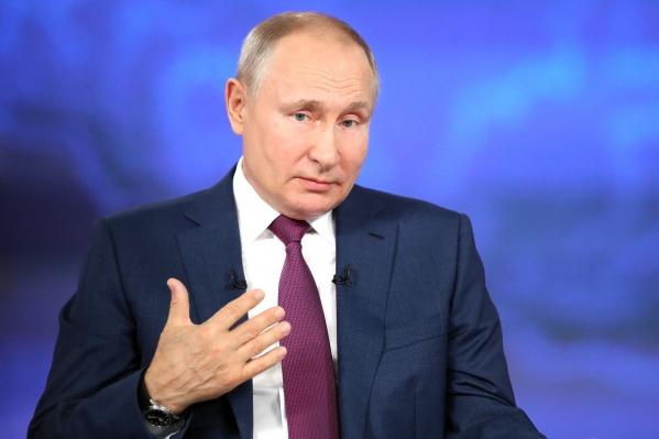 Президент ответил на вопросы граждан России во время прямой линии