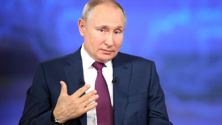 Путин пообещал отменить налог с продажи квартир