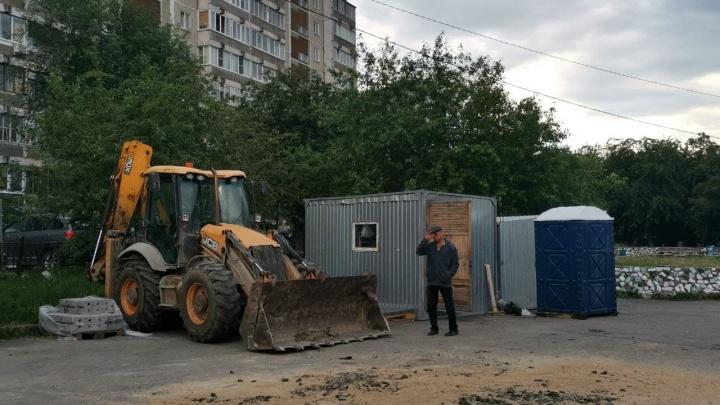 В Екатеринбурге начали ремонт сквера, но жители недовольны проектом и пишут письма губернатору