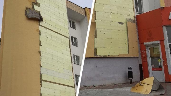 «Тут дети ходят»: в Ярославской области со стены многоэтажки оторвало пласт обшивки