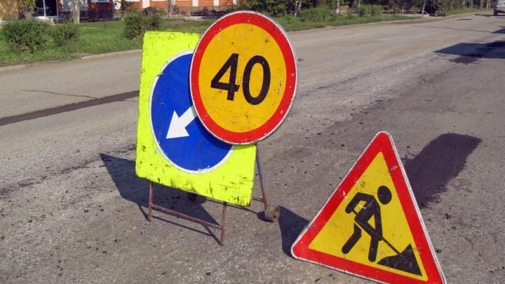 В районе улицы Звездова на несколько месяцев перекроют участки дорог