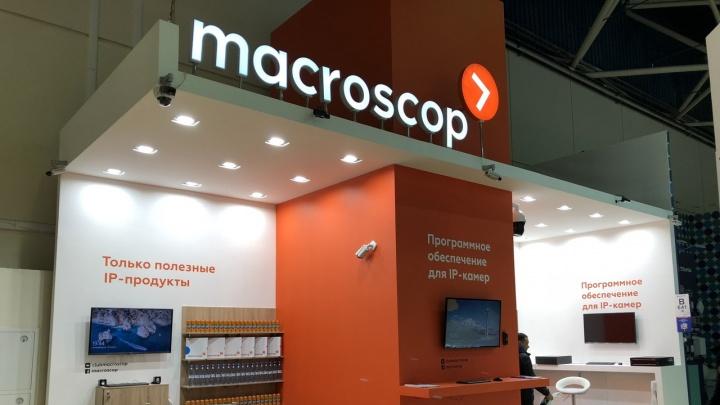 Пермский разработчик ПО Macroscop заключил соглашение с вьетнамской IT-компанией на 700 тысяч долларов