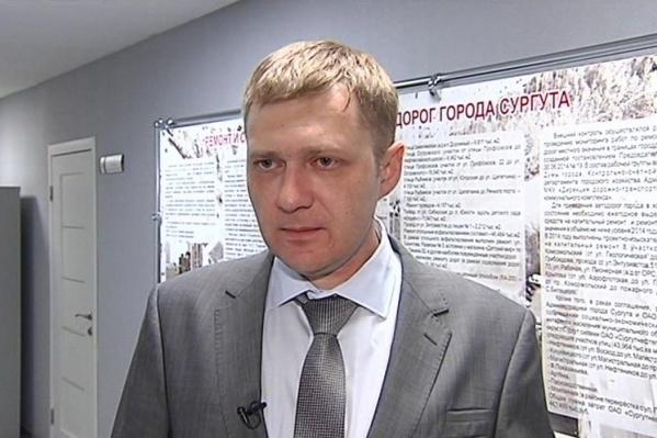 Алексей Кононенко следил за дорогами Сургута больше года