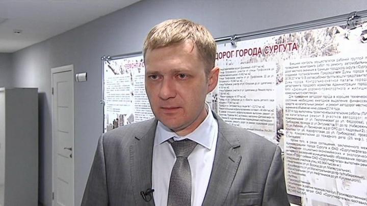 Главный дорожник Сургута покинул пост по собственному желанию