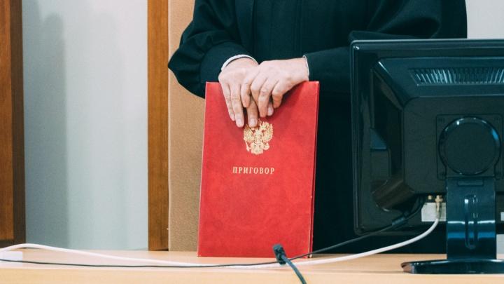 Человек и закон. Угадайте, какое решение вынес омский суд (тест по громким делам)