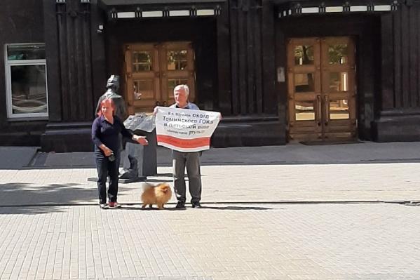 Пикет провели в выходной, 22 мая, под окнами Законодательного собрания Челябинской области