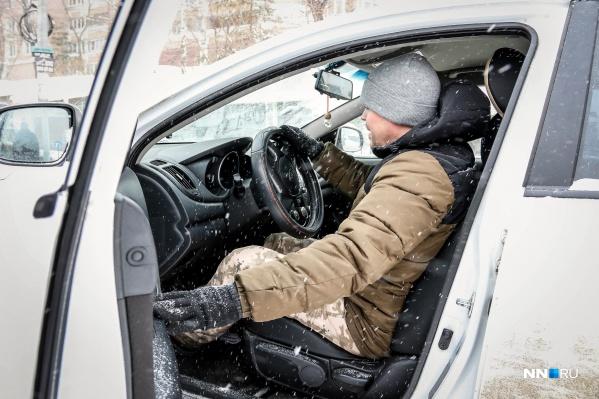 Зима — непростое время для водителей
