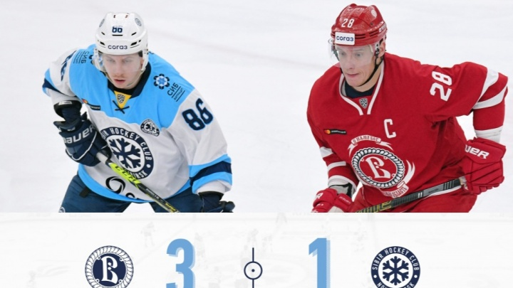 Хоккейная «Сибирь» проиграла подольскому «Витязю» в выездном матче КХЛ