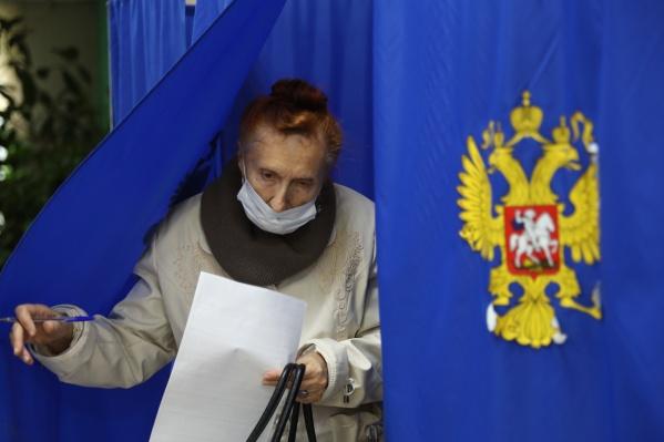 Выборы проходили с 17 по 19 сентября