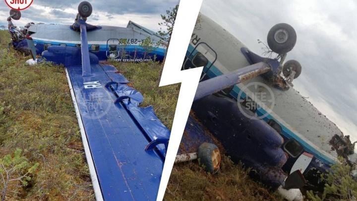 Все живы! Как в Томской области искали пропавший с радаров самолет. Онлайн-репортаж