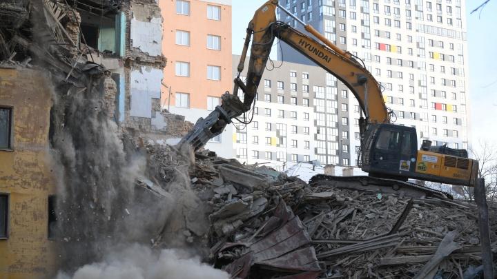 Мэрия Екатеринбурга приговорила к сносу 140 домов