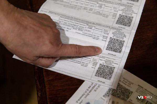 В Волгограде, по мнению статистиков, весьма демократичные цены на услуги ЖКХ