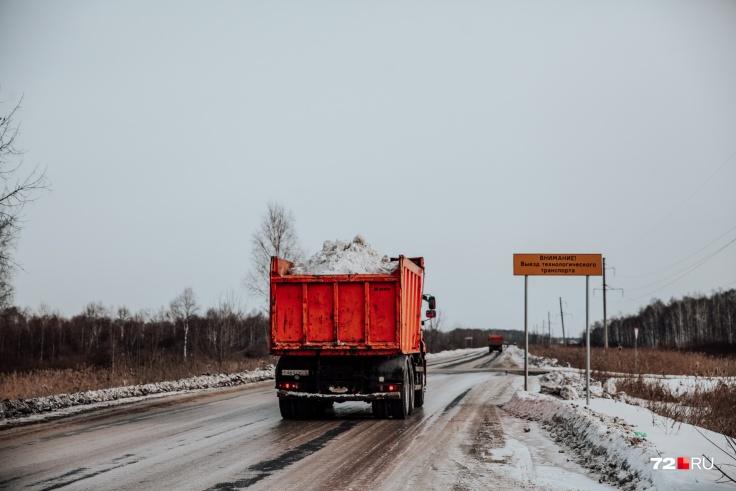 Обычно в Тюмени снег вывозят на полигон, это делают не только городские коммунальщики, но и УК