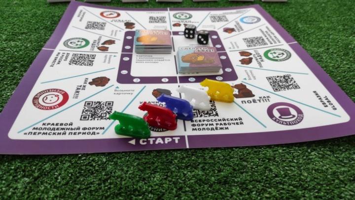 Власти Прикамья изготовили настольную игру. На ее разработку потратили 202 тысячи рублей