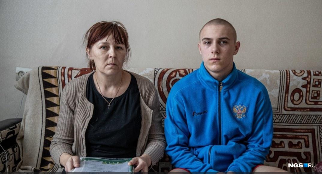 Елена Гордеева с сыном