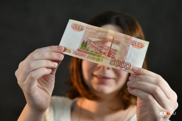 В Банке России подчеркивают: нельзя вкладывать в ценные бумаги всё, что у вас есть