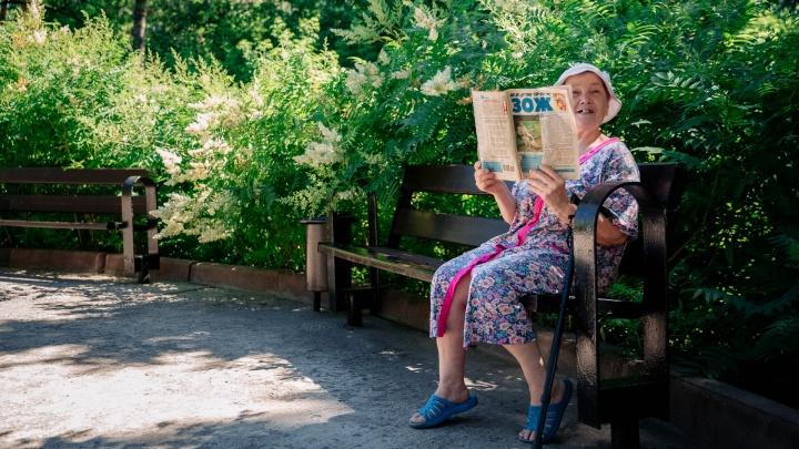 Будет всё и сразу: синоптики рассказали о погоде на выходные в Кузбассе