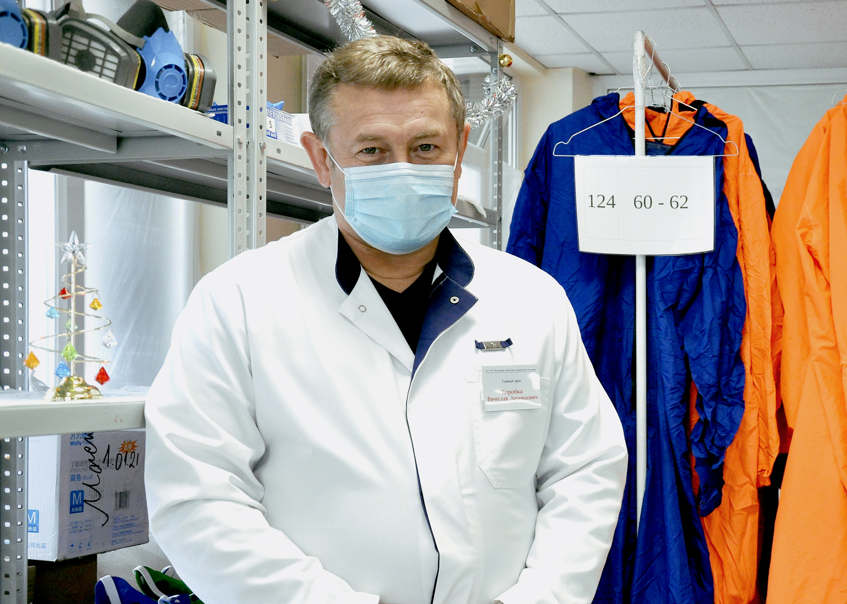 Вячеслав Коробка привился первым в больнице
