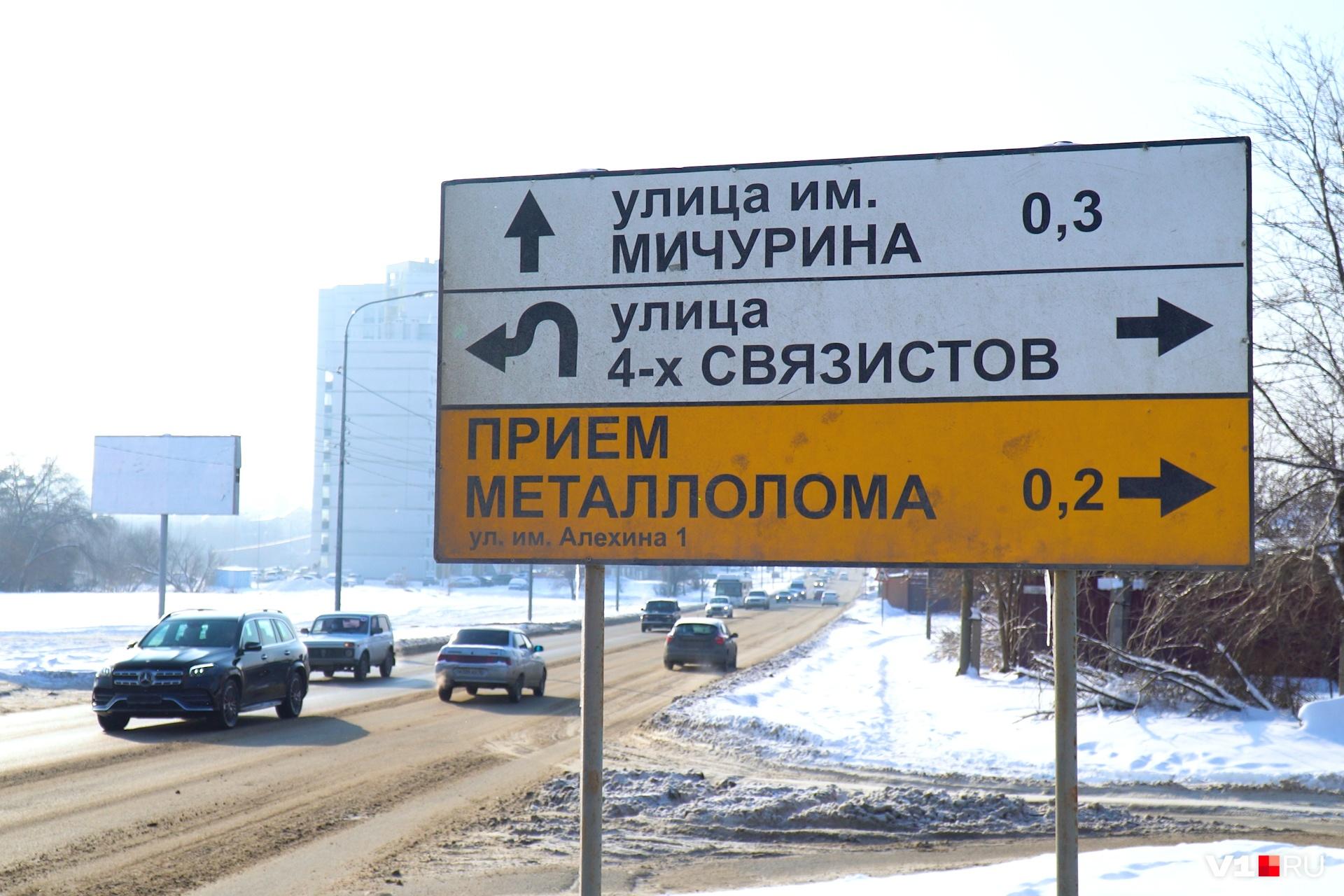Из всех знаков перед перекрестком — только название улиц и рекламный щит