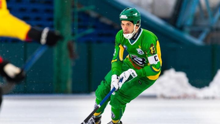 Капитан архангельского «Водника» признан самым ценным игроком чемпионата России по хоккею с мячом