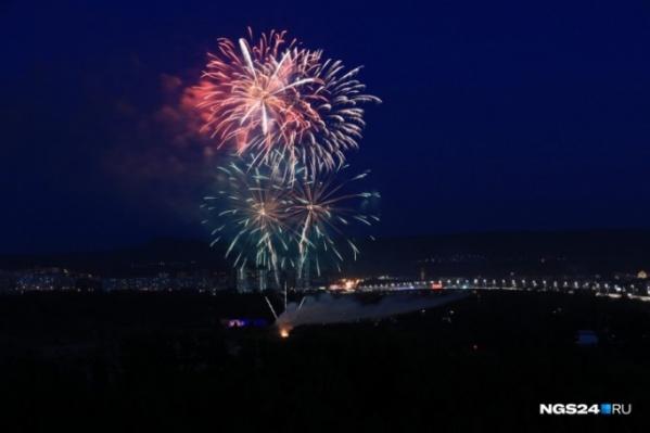 В прошлом году День города прошел в формате онлайн и завершился праздничным салютом