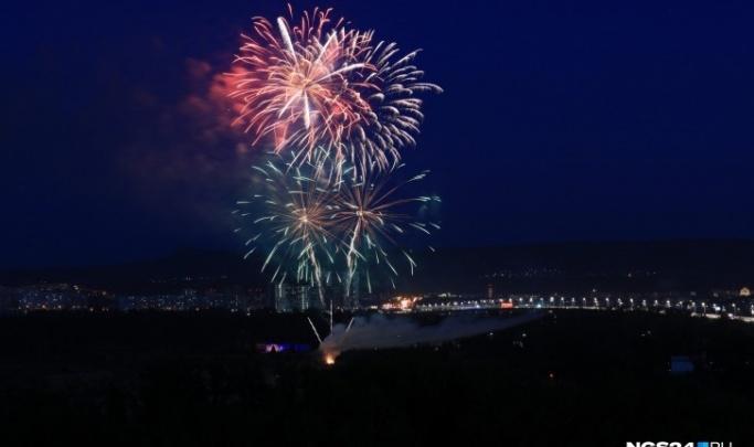 День города в Красноярске в этом году совместят со школьными выпускными