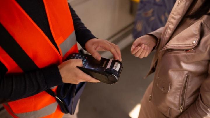 Самарцев призвали не брать билеты «со скидкой» в автобусах