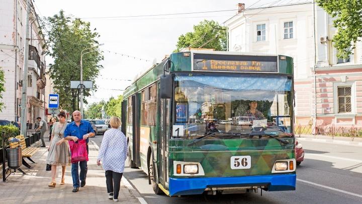 В Ярославле поменяли схему движения 11 маршрутов общественного транспорта