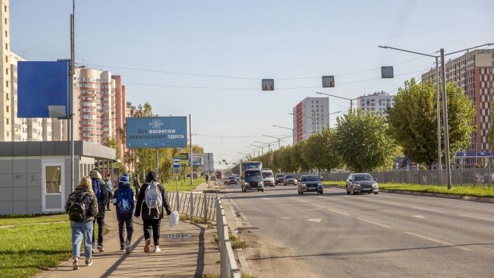 «Подмена понятий»: ярославцам ограничили доступ к обсуждению застройки проспекта Фрунзе высотками