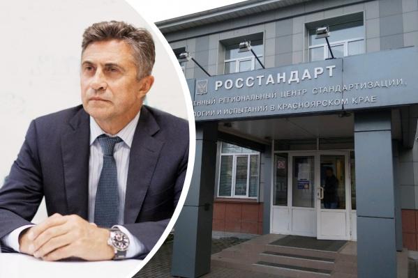 Василий Моргун арестован Центральным районным судом до 30 мая