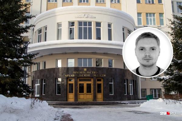 Сергей Акулов работал в правительстве Архангельской области