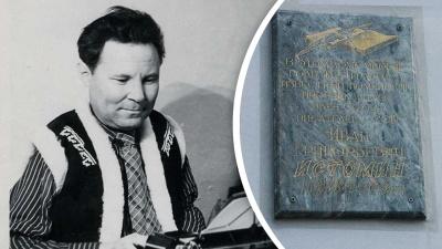 Одна против всех: как неравнодушная тюменка восстанавливала табличку знаменитого писателя на жилом доме