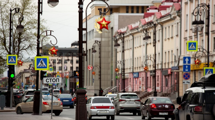 Тюмень стала городом трудовой доблести. Что это значит? Будет ли салют?