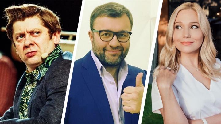 В Свердловскую филармонию позвали выступать Михаила Пореченкова, «уральского пельменя» и звезду шоу «Пацанки»