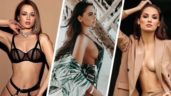 Показали всё самое лучшее: четыре ярославских красотки оголились ради обложки журнала MAXIM