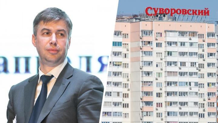 Жительница Суворовского подала в суд на сити-менеджера Логвиненко