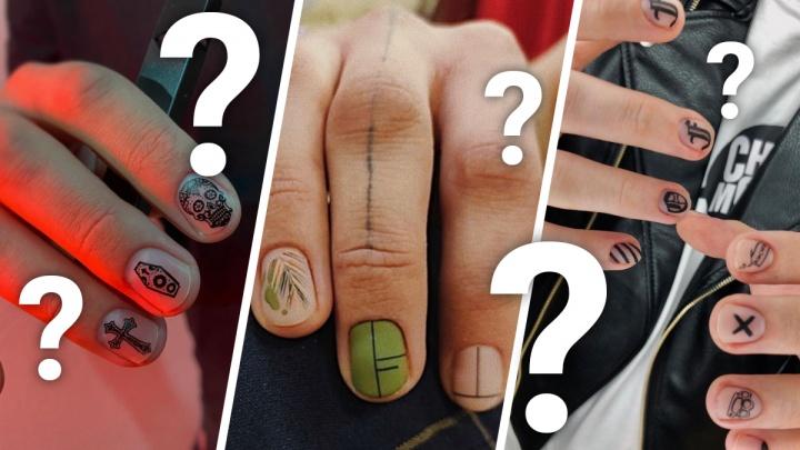 «От шока открывают рот»: в Тюмени набирает популярность тренд на мужской маникюр с дизайном